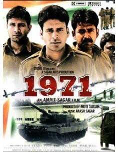 1971 DVD