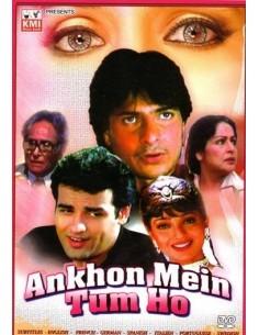 Ankhon Mein Tum Ho DVD