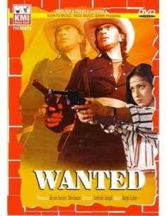 Wanted DVD (1983)