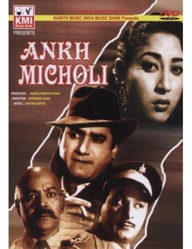 Ankh Micholi DVD