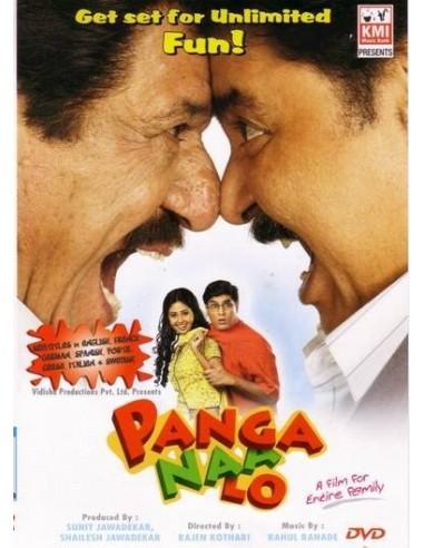 Panga Naa Lo DVD