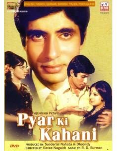 Pyar Ki Kahani DVD