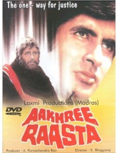 Aakhree Raasta DVD