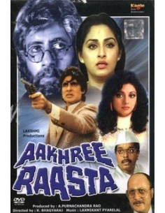 Aakhree Raasta DVD (Collector)