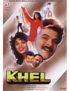 Khel DVD