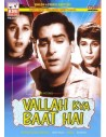 Vallah Kya Baat Hai DVD