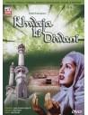 Khwaja Ki Diwani DVD