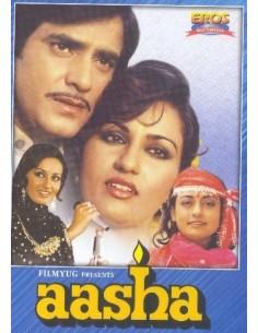 Aasha DVD