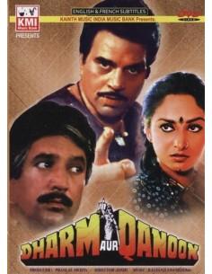 Dharm Aur Qanoon DVD