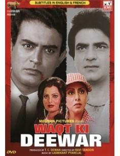 Waqt Ki Deewar DVD