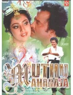 Muthu Maharaja DVD