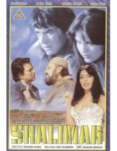 Shalimar DVD