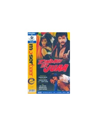 Zindagi Ek Juaa DVD (Collector)