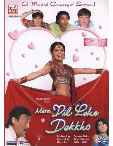 Mera Dil Leke Dekkho DVD