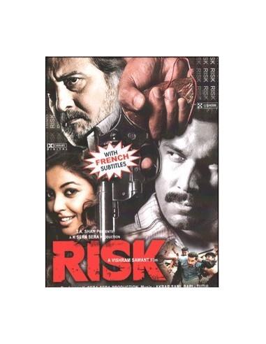 Risk DVD