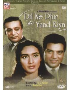 Dil Ne Phir Yaad Kiya DVD