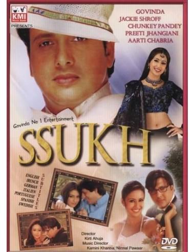 Ssukh DVD