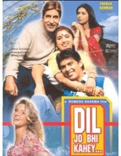 Dil Jo Bhi Kahey DVD