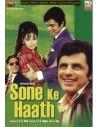 Sone Ke Haath DVD