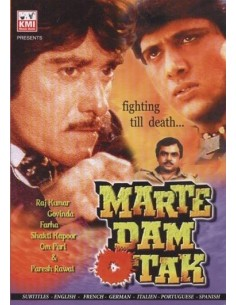 Marte Dam Tak DVD