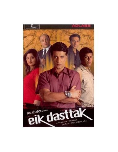 Eik Dasttak DVD