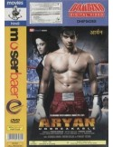 Aryan DVD - Collector