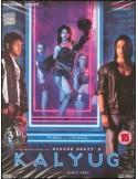 Kalyug DVD (Édition Prestige 2 DVD)