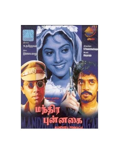 Mandhira Punnagai DVD
