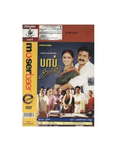Popcorn DVD