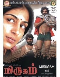 Mirugam DVD