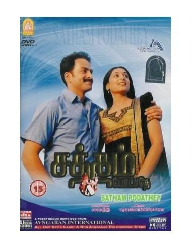 Satham Podathey DVD