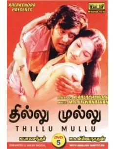 Thillu Mullu DVD