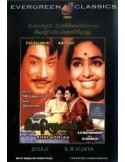 Rishi Moolam DVD