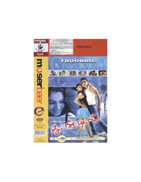 Thoondil DVD