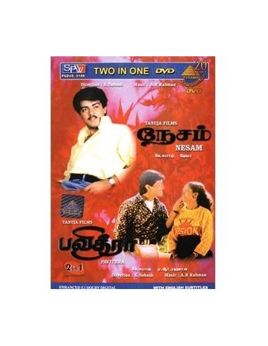 Nesam / Pavithra - DVD