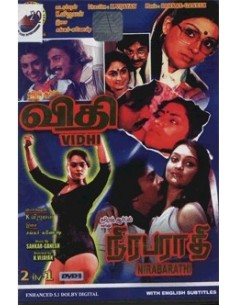 Vidhi / Nirabarathi - DVD