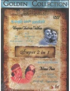 Ulagam Chutrum Valiban / Adimai Penn - DVD