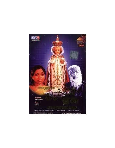 Kuzhanthai Yesu DVD
