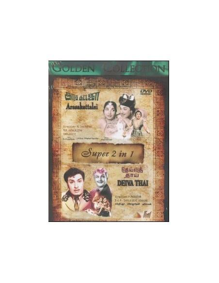 Arasakattalai / Deiva Thai - DVD