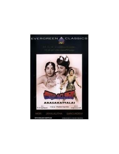 Arasakattalai DVD