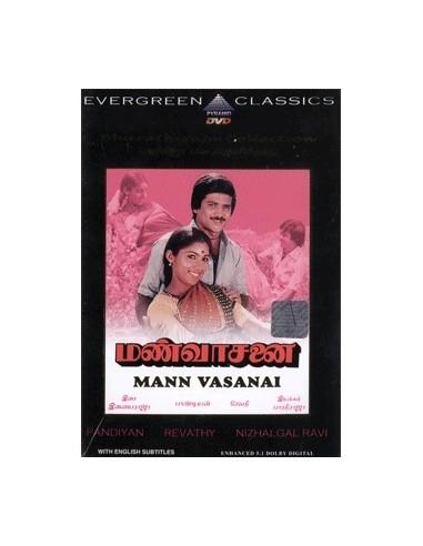 Mann Vasanai DVD