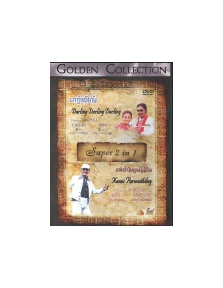 Darling Darling Darling / Kanni Paruvathilay - DVD