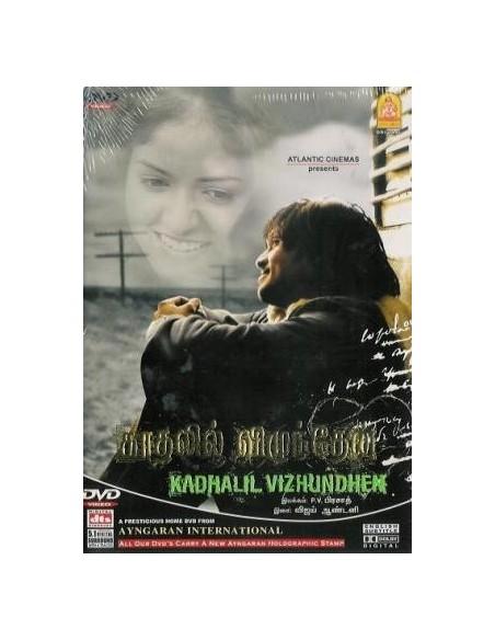 Kadhalil Vizhunthen DVD