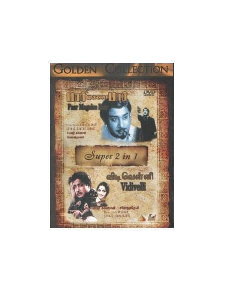 Paar Magalae Paar / Vidivelli - DVD