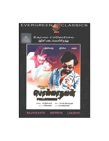 Pollathavan DVD