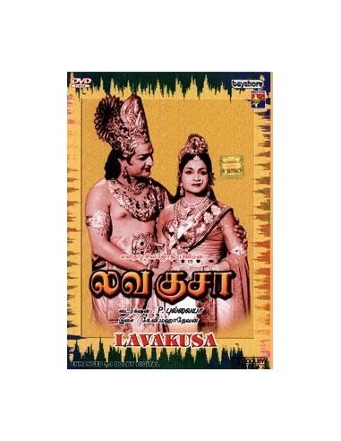 Lavakusa DVD