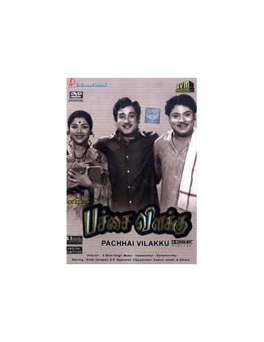 Pachai Vilakku DVD