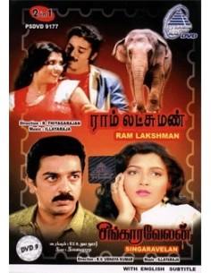 Ram Lakshman / Singaravelan - DVD