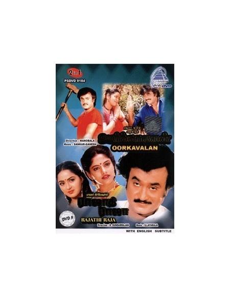 Oorkavalan / Rajathi Raja - DVD
