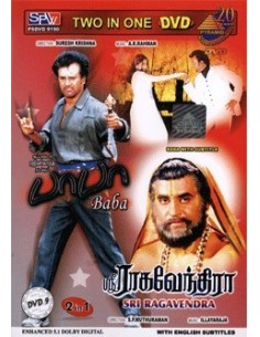 Baba | Sri Ragavendra - DVD